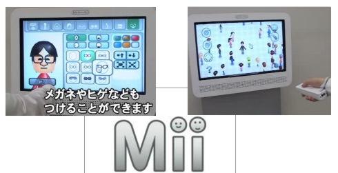 Mii ecco il Wii