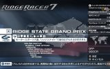 [TGS 2006] Ridge Racer 7 - Hands On