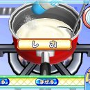 Cooking Mama rimandato in Europa