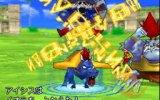Nintendo Release - Marzo 2008