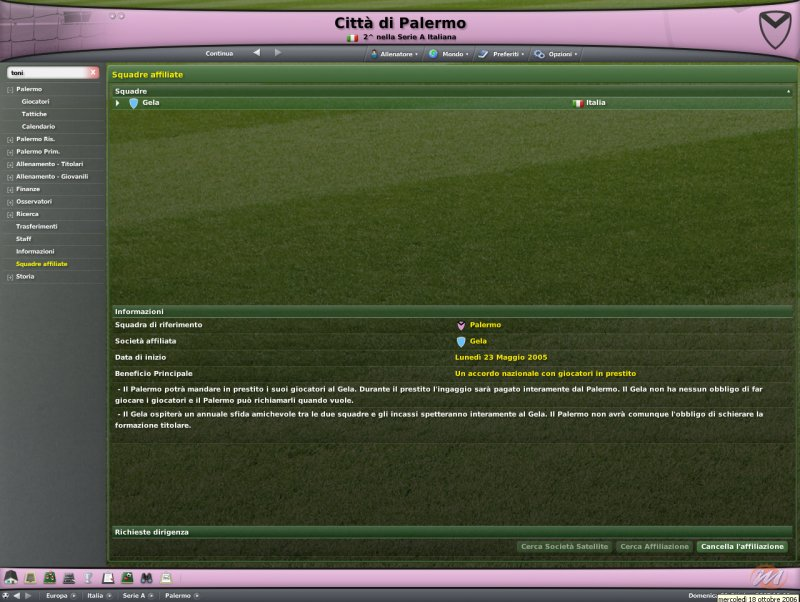Football Manager 2007 - Recensione