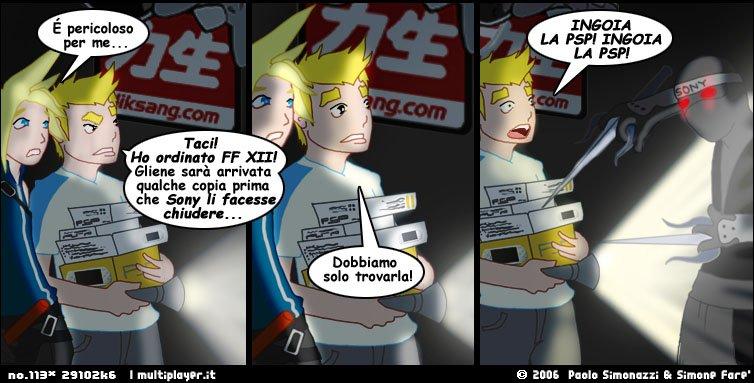 FTR #25 - Sony vs Lik-Sang