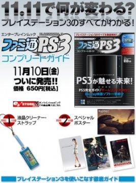 Il giorno della PS3