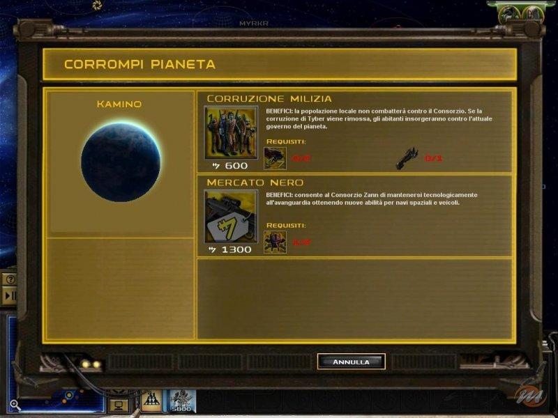 L'Impero in Guerra: L'Esercito dei Corrotti - Recensione