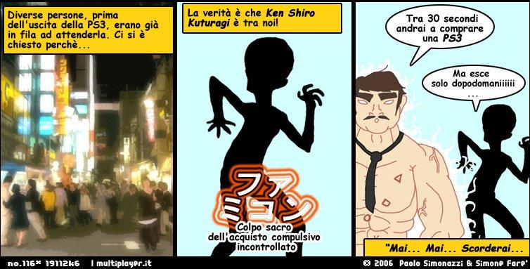 FTR #28 - Hokuto no Ken Kuturagi