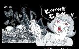 Necro-Nesia - Anteprima