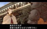 Final Fantasy Tactics: The War of the Lions - Recensione