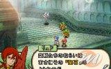 Final Fantasy XII: Revenant Wings - Recensione