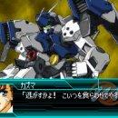 Super Robot Taisen W - Trucchi