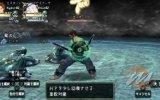 Sony PSP: La line-up di Rising Star