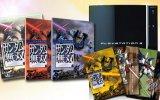Un bundle giapponese per Gundam e PS3