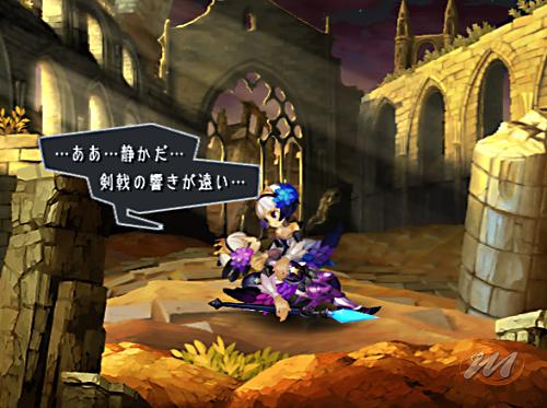 Odin Sphere e Muramasa in HD per digital delivery?