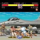 Street Fighter II Mobile