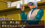 Phoenix Wright Ace Attorney: Justice for All - Recensione