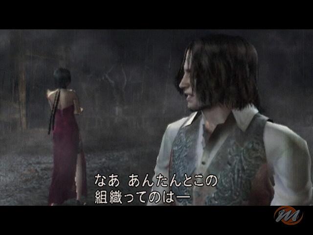 La Soluzione di Resident Evil 4: Wii Edition