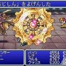 Final Fantasy V Advance - Recensione