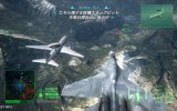 Ace Combat 6 - Provato