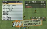 J-League Winning Eleventh 2007 Club Championship - Recensione