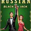 Black Jack in salsa russa
