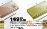 Un DS Lite dedicato a Zelda e Nintendogs?
