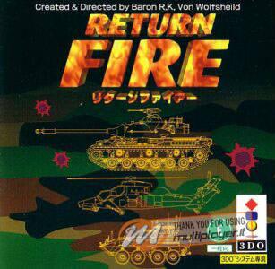 Return Fire
