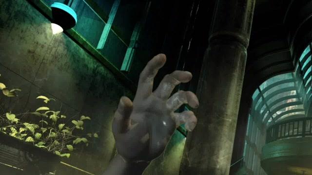 La Soluzione di BioShock