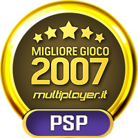 Il Gioco dell'Anno 2007 - I Vincitori