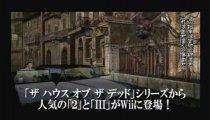 The House Of The Dead 2&3 Return filmato #1