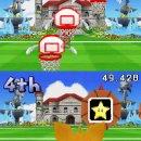 Mario & Sonic ai Giochi Olimpici - Trucchi