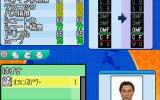 Pro Evolution Soccer 2008 - Recensione