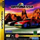 Daytona USA 360: gli obiettivi