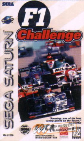 F-1 Challenge