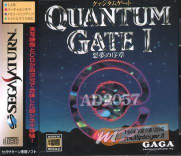 Quantum Gate