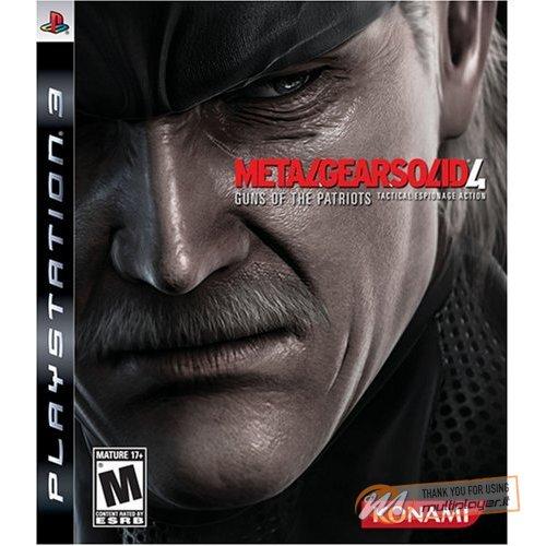 PlayStation Release - Giugno 2008