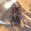 NieR: Automata è stato influenzato da Ikaruga, stando a Yoko Taro