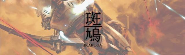 Ikaruga è stato classificato per PlayStation 4 in Germania