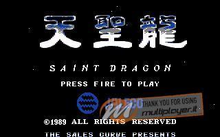 Saint Dragon