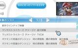 Nintendo Release - Maggio 2008