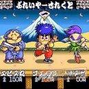 Mega Man, Shin Megami Tensei e Goemon tornano sulla Virtual Console di 3DS e Wii U