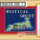 La Soluzione di The Legend of the Mystical Ninja