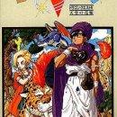 Dragon Quest V: La Sposa del Destino - Soluzione