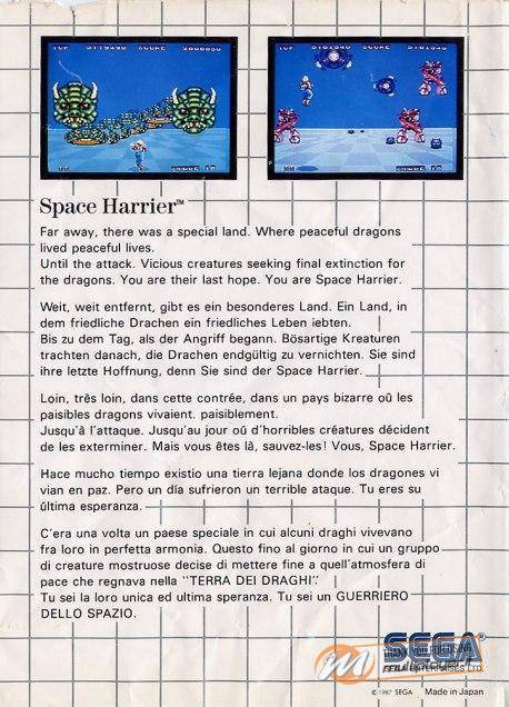 Sega Ages: Space Harrier