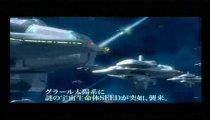 Phantasy Star Portable filmato #1