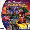 Walt Disney World Quest: Magical Racing Tour - Trucchi