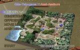 Samurai Warriors 2 - Recensione