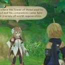 Tales of Symphonia: Dawn of the New World - Trucchi