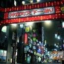 Due gameplay dalla demo di Yakuza 3