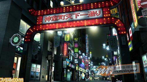 Svelato l'esordio europeo di Yakuza 3