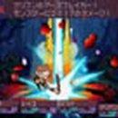 Il gameplay di 7h Dragon in video