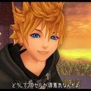 Una data per Kingdom Hearts 358/2 Days